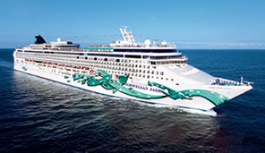 Cruise from Venice on board Norwegian Jade - includes DIRECT British Airways flights from Glasgow